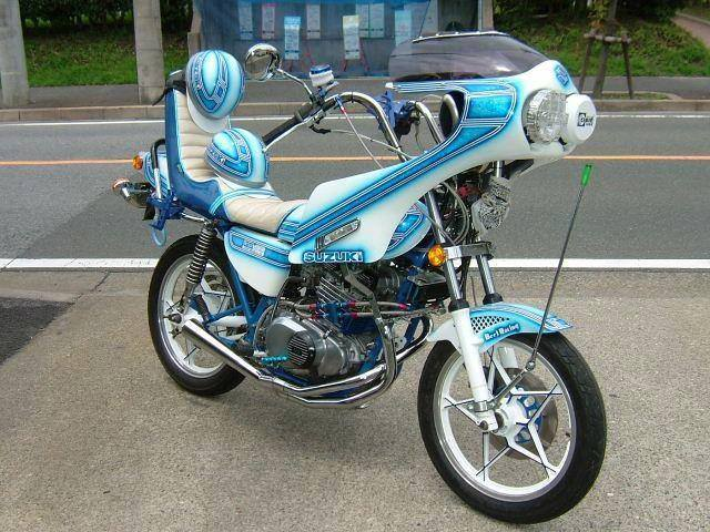 WTF! This is a Suzuki